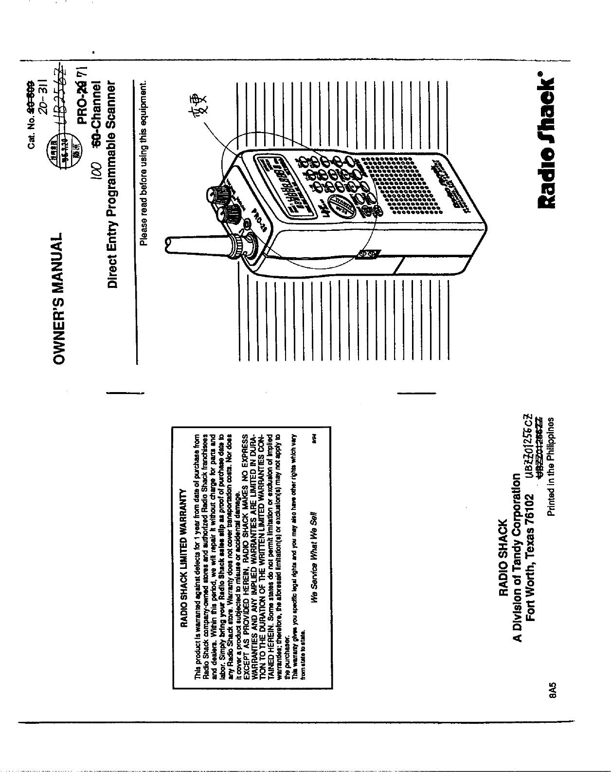 Radio Shack 20-311 User Manual 8