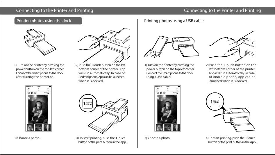 Sharper Image Dock_English Manual_160718 205984