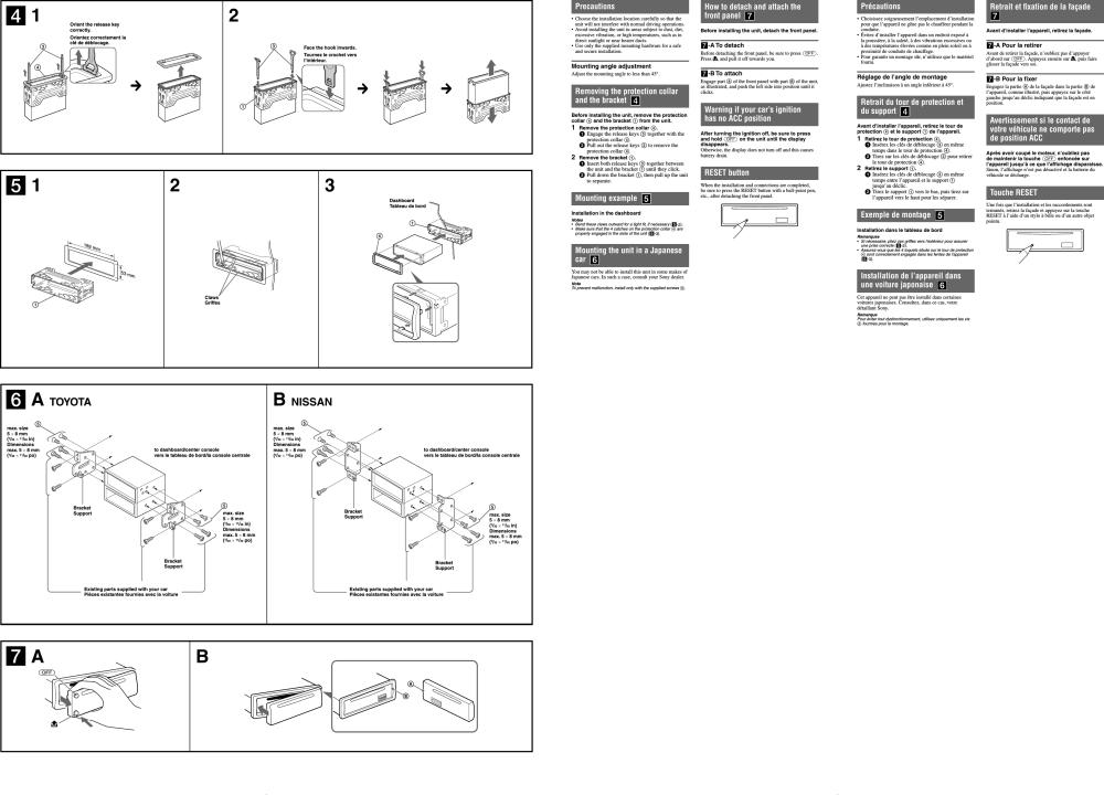 medium resolution of page 2 of 2 sony cdx gt100 cdx gt200 cdx gt100
