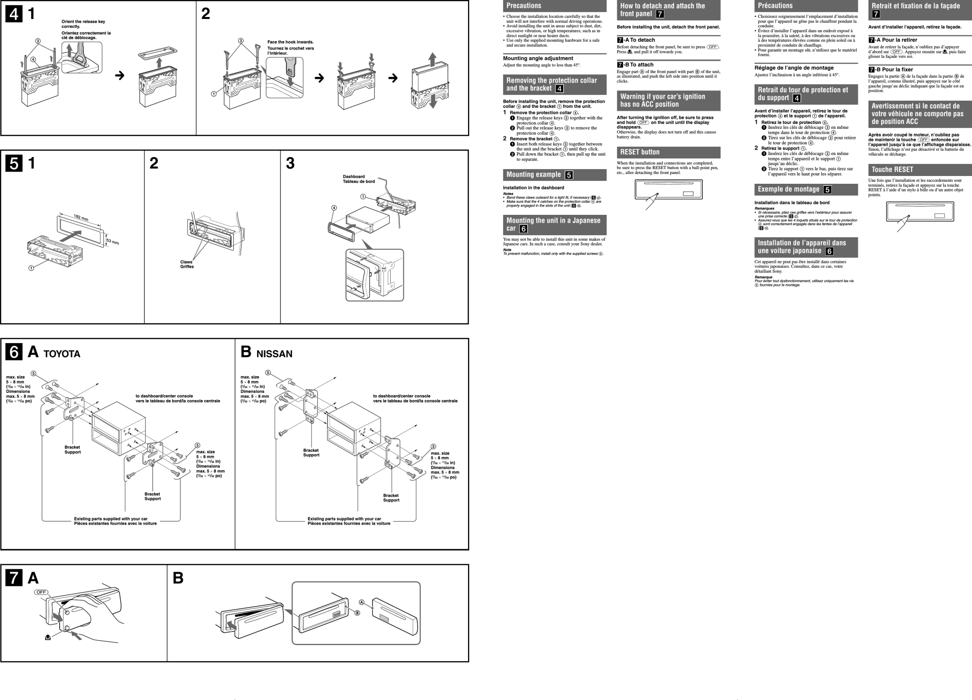 hight resolution of page 2 of 2 sony cdx gt100 cdx gt200 cdx gt100