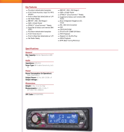 sony cdx gt300 user manual marketing specifications cdxgt300 mkspsony cdx gt300 wiring diagram 20 [ 1275 x 1613 Pixel ]
