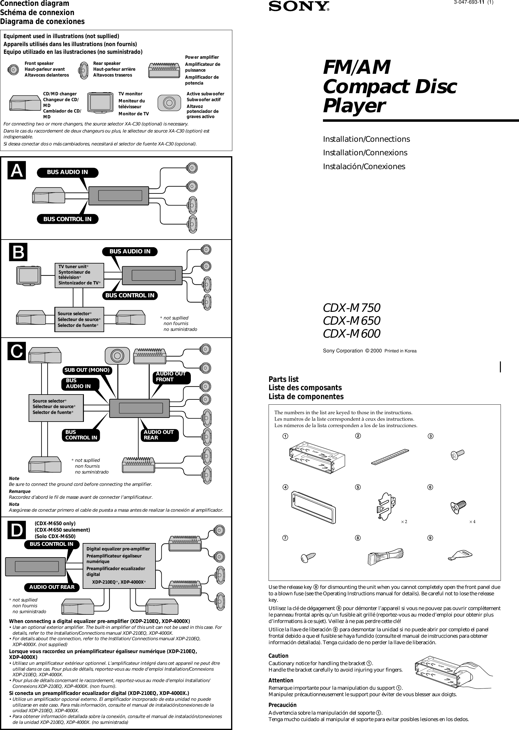 Awesome Sony Cdx Gt575up Wiring Diagram Component