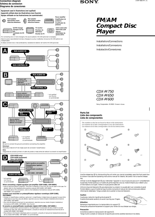small resolution of sony cdx m600 wiring diagram wiring diagram operations sony cdx m750 wiring diagram