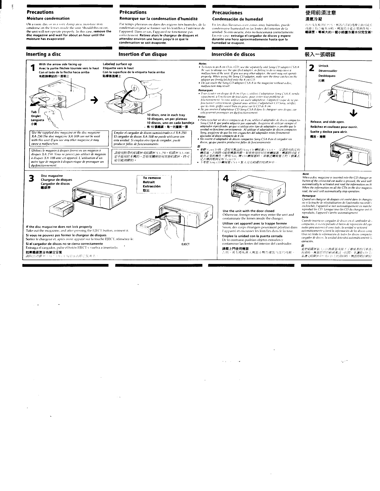 Sony Cdx 715 Users Manual