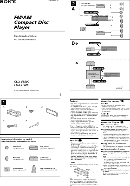small resolution of sony cdx f5500 wiring diagram