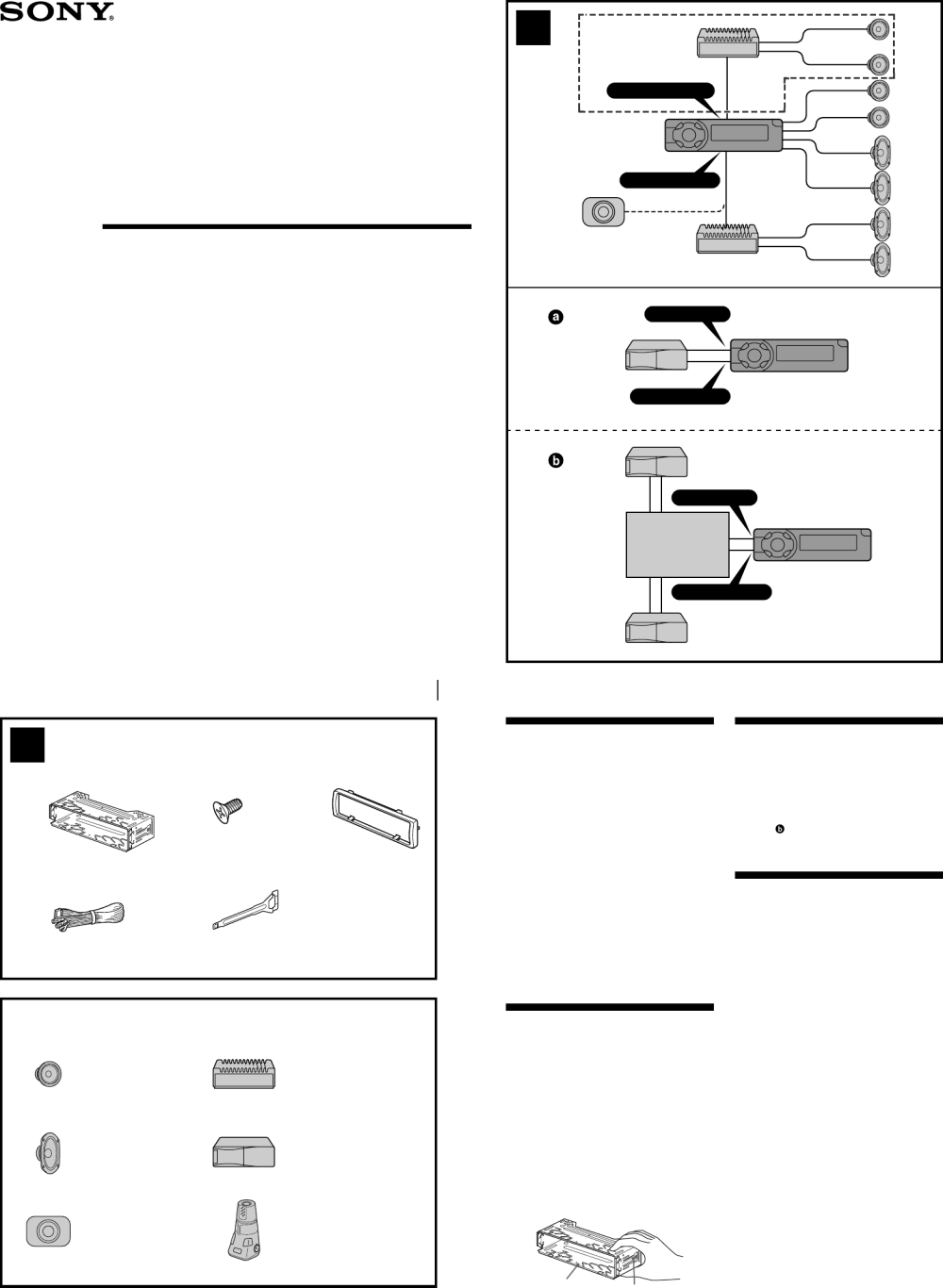 medium resolution of sony cdx f5500 wiring diagram