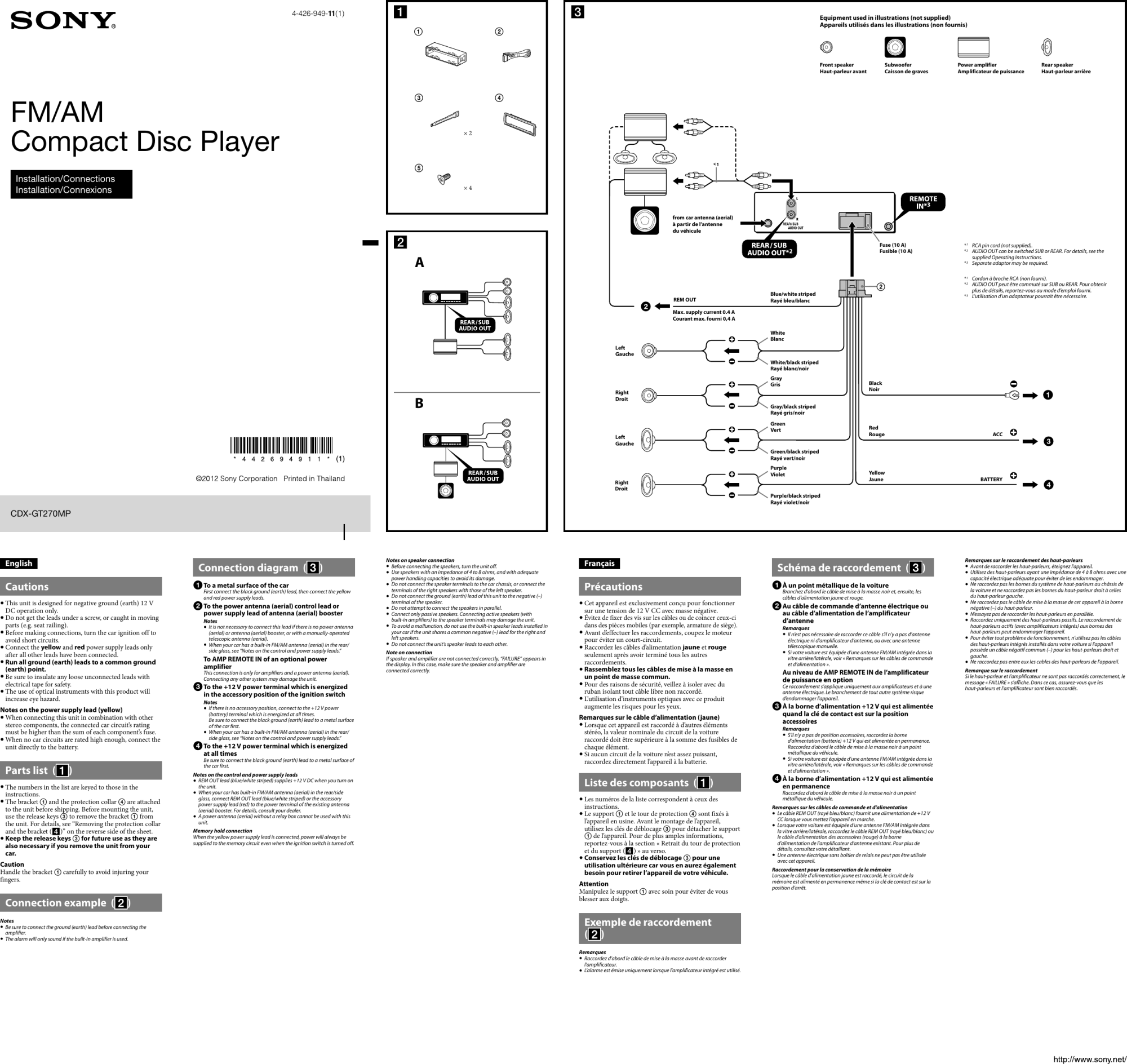 hight resolution of sony cdx gt270mp installation connections manual wiring diagram for sony cdx gt270mp