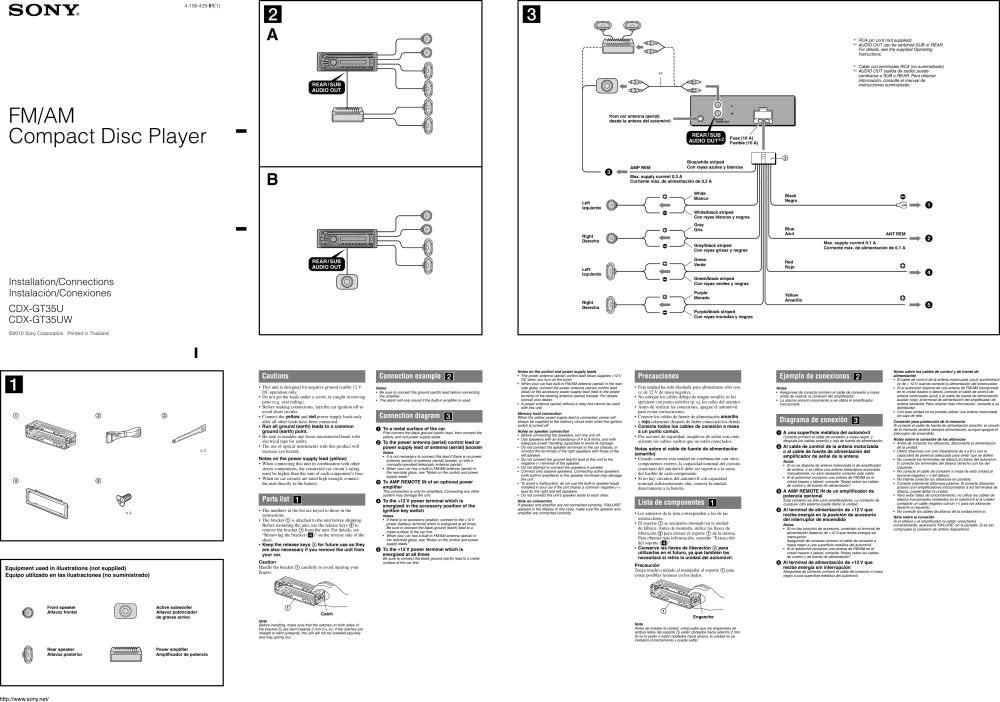 medium resolution of sony cdx gt35uw wiring diagram wiring diagram blog sony cdx gt35uw installation connections manual gt35u gt35uw