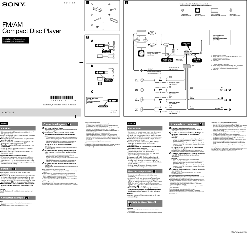 medium resolution of sony cdx gt57up wiring diagram