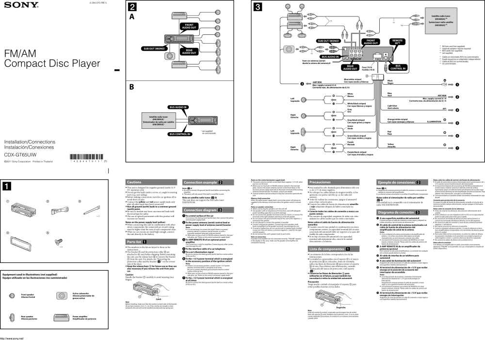 medium resolution of sony cdx gt65uiw installation connections manual sony cdx gt65uiw wiring diagram