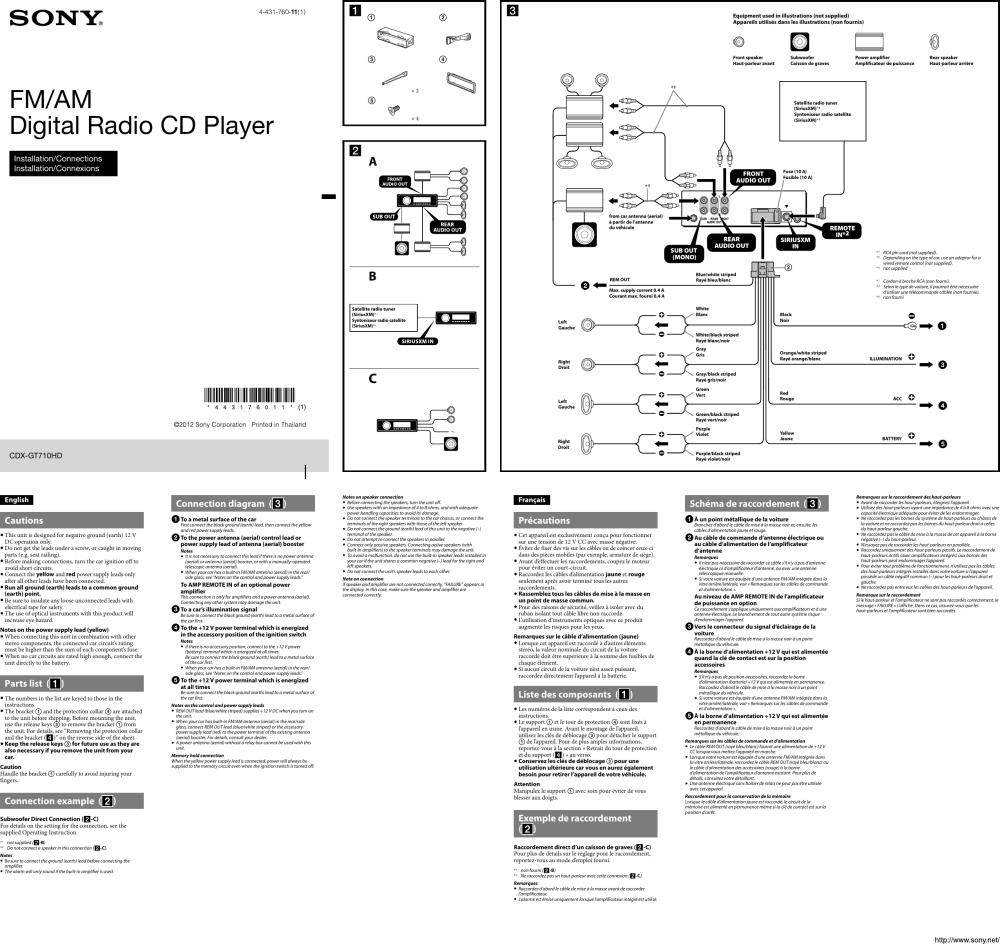 medium resolution of sony car radio wiring diagram furthermore xplod sony car