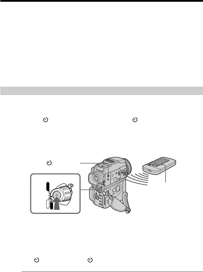Sony Handycam Dcr Pc110 Users Manual