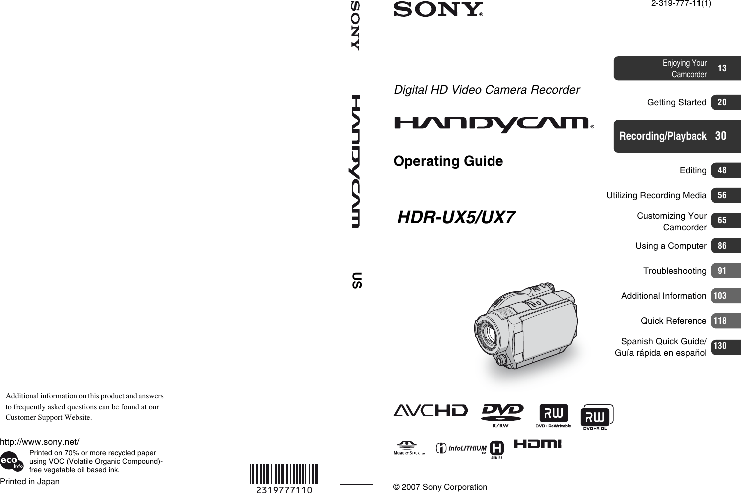 Sony Hdr Ux7 Instruction Manual UX5/UX7