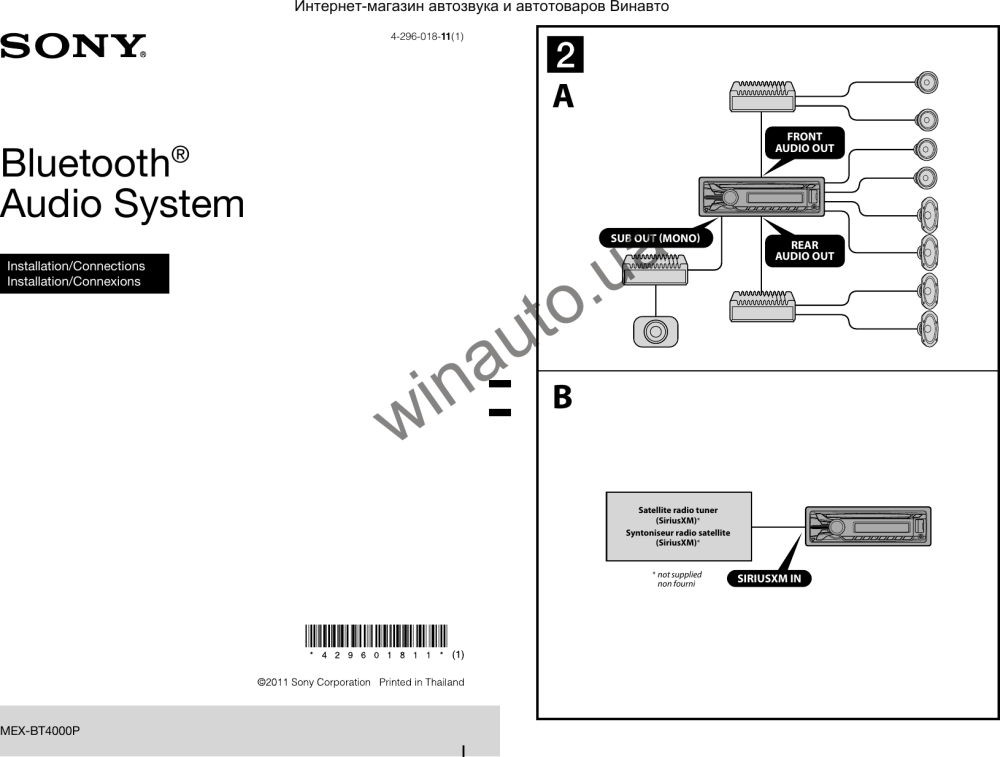 medium resolution of page 2 of 3 sony sony sony car stereo system