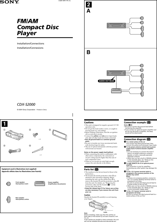 small resolution of sony cdx s2000 users manual sony explode head unit diagram sony cdx s2000 wiring diagram