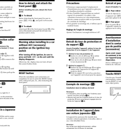 sony cdx s2000 users manual sony cdx sw200 wiring diagram page 4 of 4 sony [ 1630 x 1299 Pixel ]