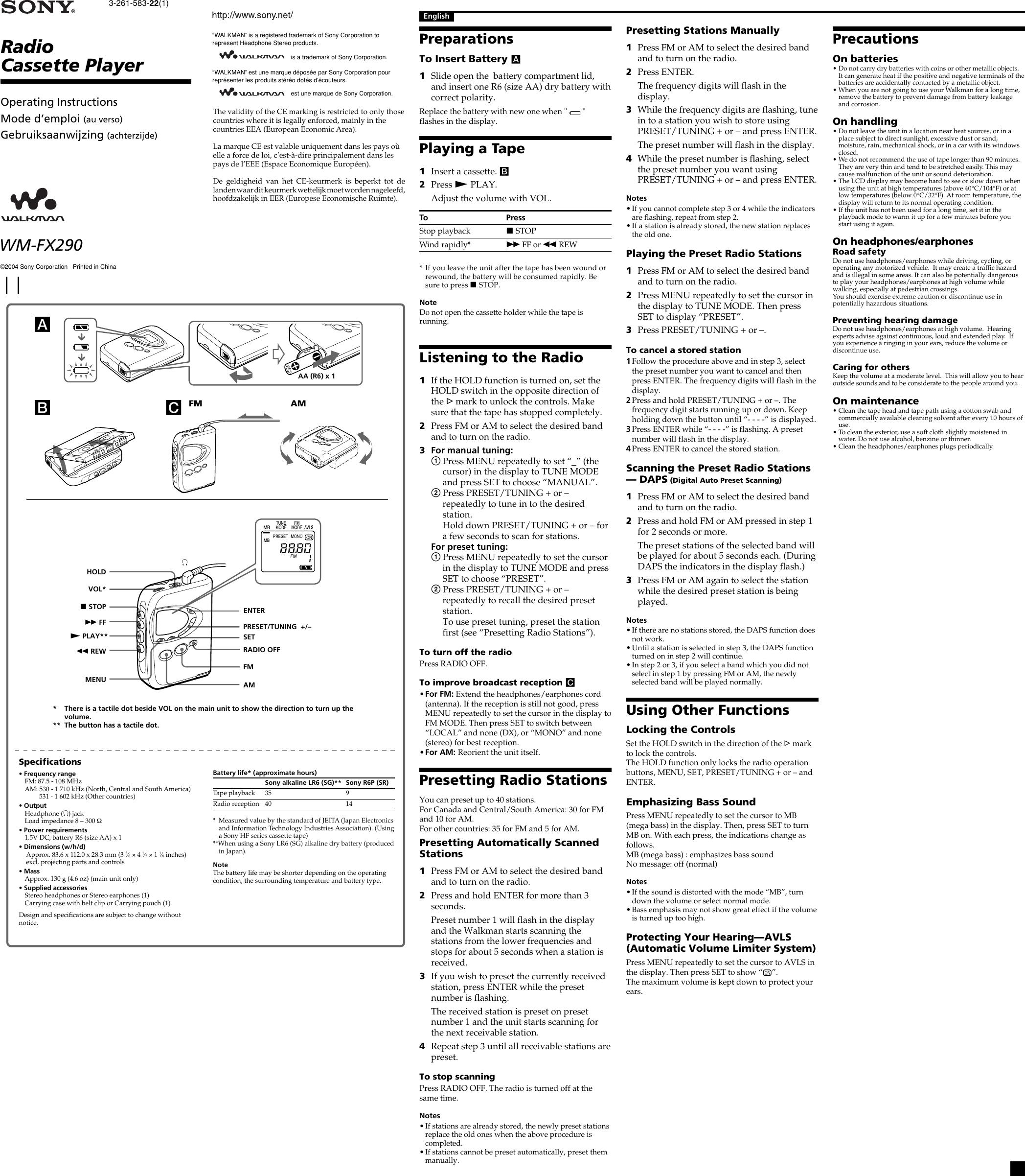 Sony Walkman Wm Fx290 Users Manual