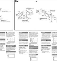 sony xav 60 installation connections manual jensen stereo wiring diagram sony xav 60 wiring diagram [ 2504 x 2342 Pixel ]