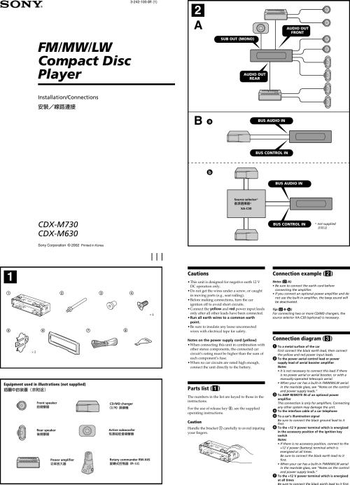 small resolution of sony xplod cdx m630 users manual m730 m630sony cdx m730 wiring diagram 5