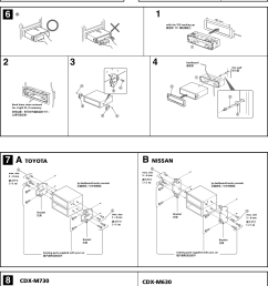 wiring diagram sony cdx m630 4k wallpapers design rh wikidesign us m630 printer [ 1630 x 2370 Pixel ]