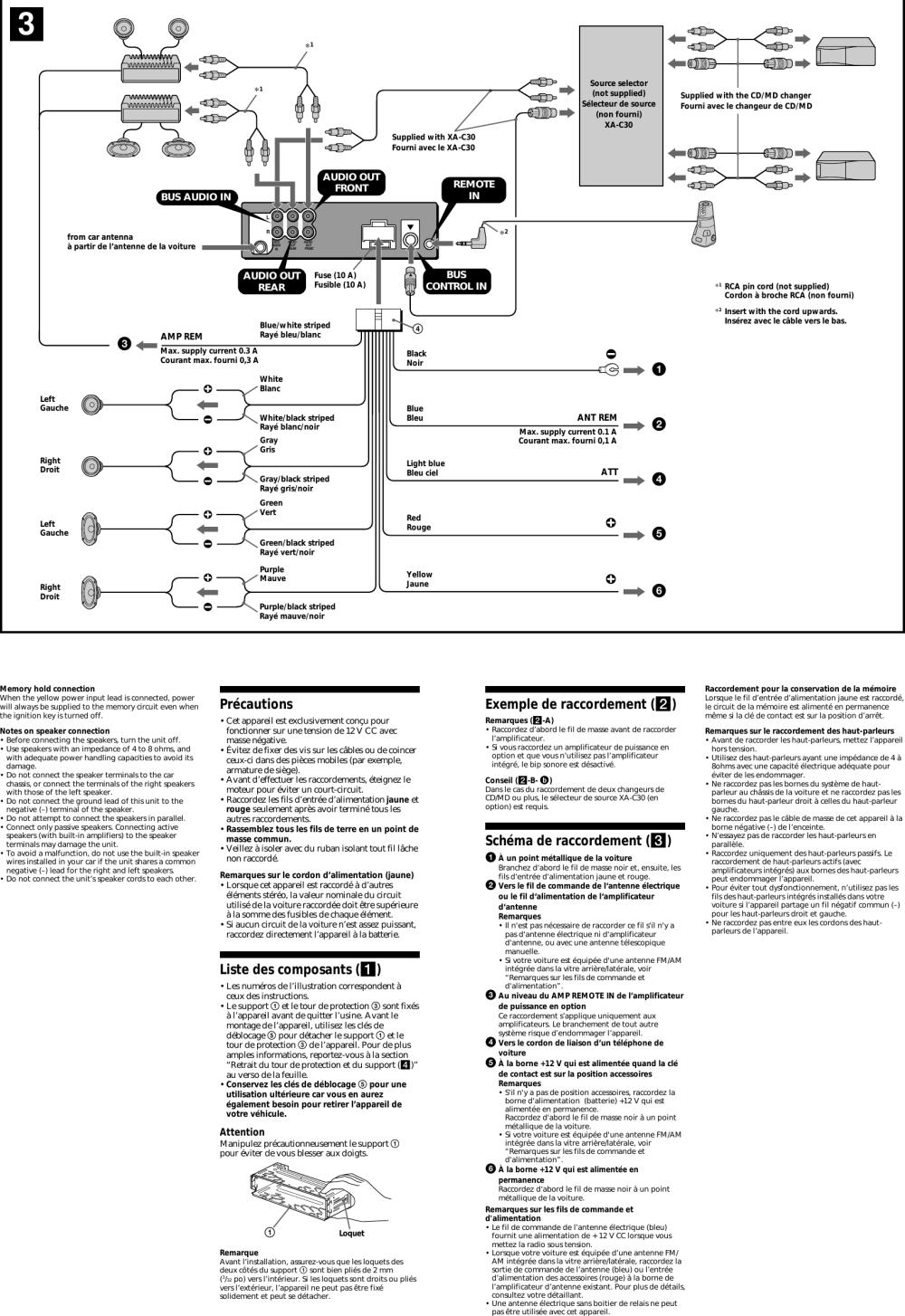 medium resolution of sony cdx mp40 wiring diagram wiring diagram blog sony xplod cdx mp40 users manual sony cdx