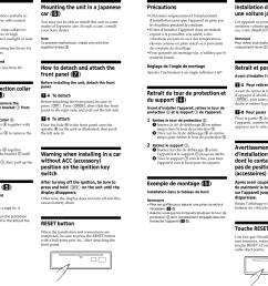page 4 of 4 sony sony xplod cdx mp40 users  [ 1630 x 1288 Pixel ]