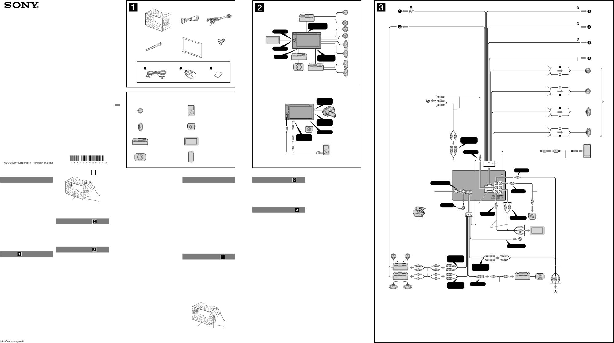 hight resolution of sony xav 601bt wiring diagram