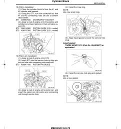 subaru2005subarulegacy819117 99225156 user guide page 299 png [ 1463 x 1838 Pixel ]