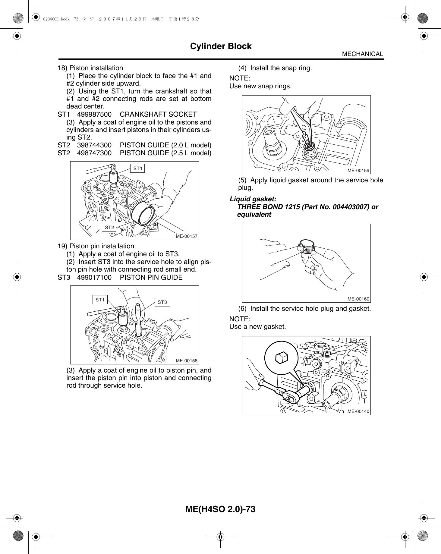 hight resolution of subaru2005subarulegacy819117 99225156 user guide page 299 png