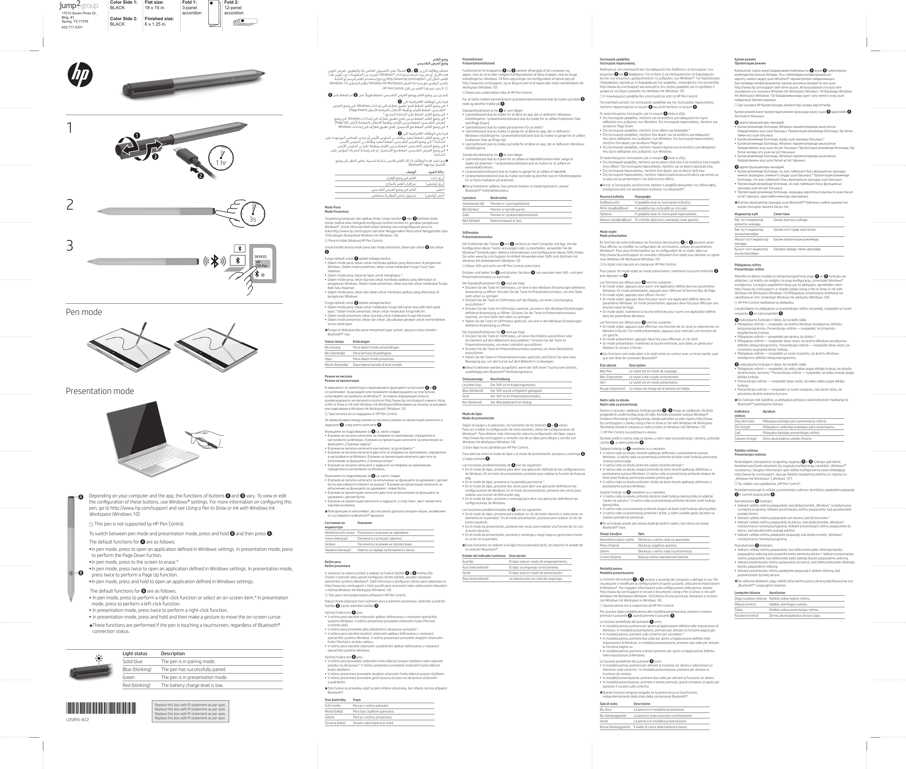 Sunwoda Electronic SPEN-HP-03 Active stylus User Manual