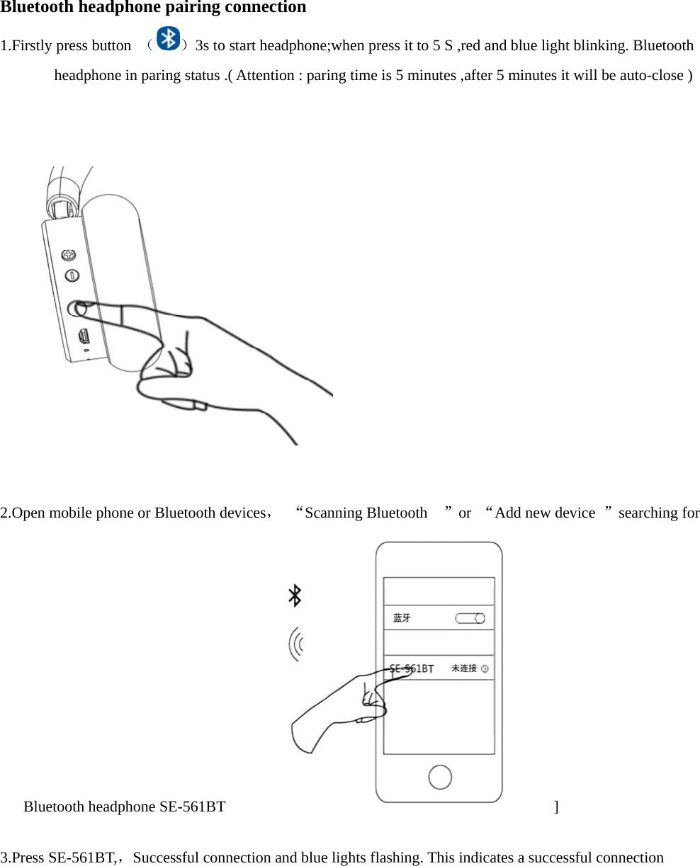 TOHOKU PIONEER SE-MJ561BT Bluetooth headphone User Manual