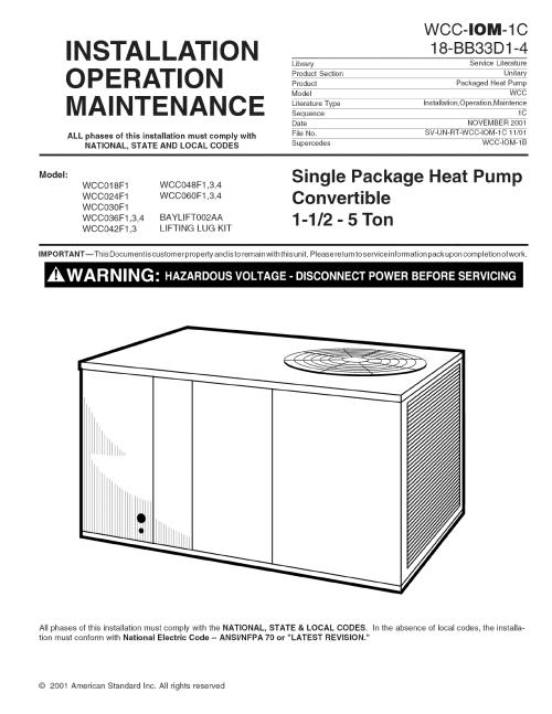 small resolution of trane heat pump wiring diagram pdf