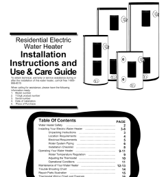 us craftmaster es2h40hd045v user manual water heater manuals and guides 1205053l [ 1224 x 1584 Pixel ]