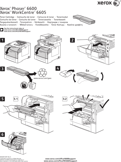 small resolution of xerox phaser 6600 users manual workcentre 6605 toner cartridge replace instructions 604e81440 rev a