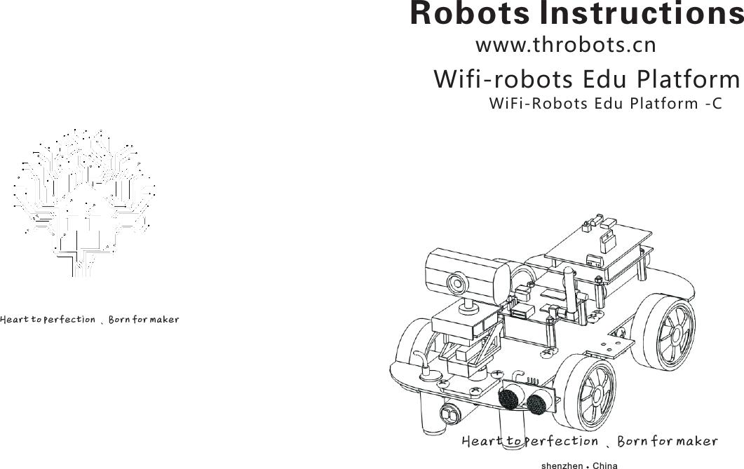 Xiao R Geek Technology DSR51XR1MTPLA Wifi-robots Edu