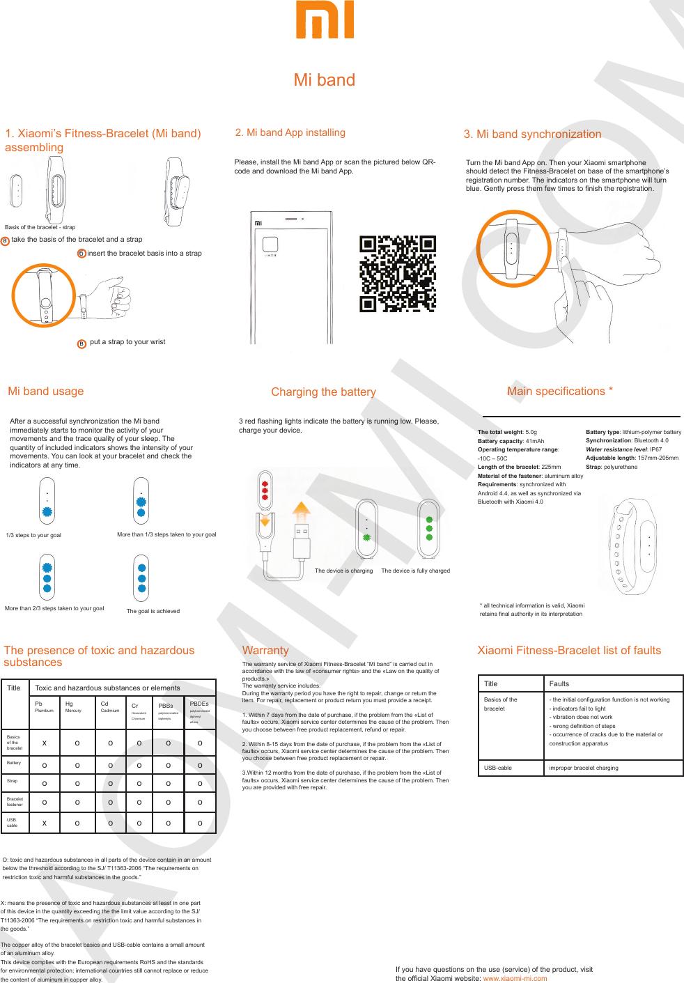 Xiaomi Manual Mi Band (EN)
