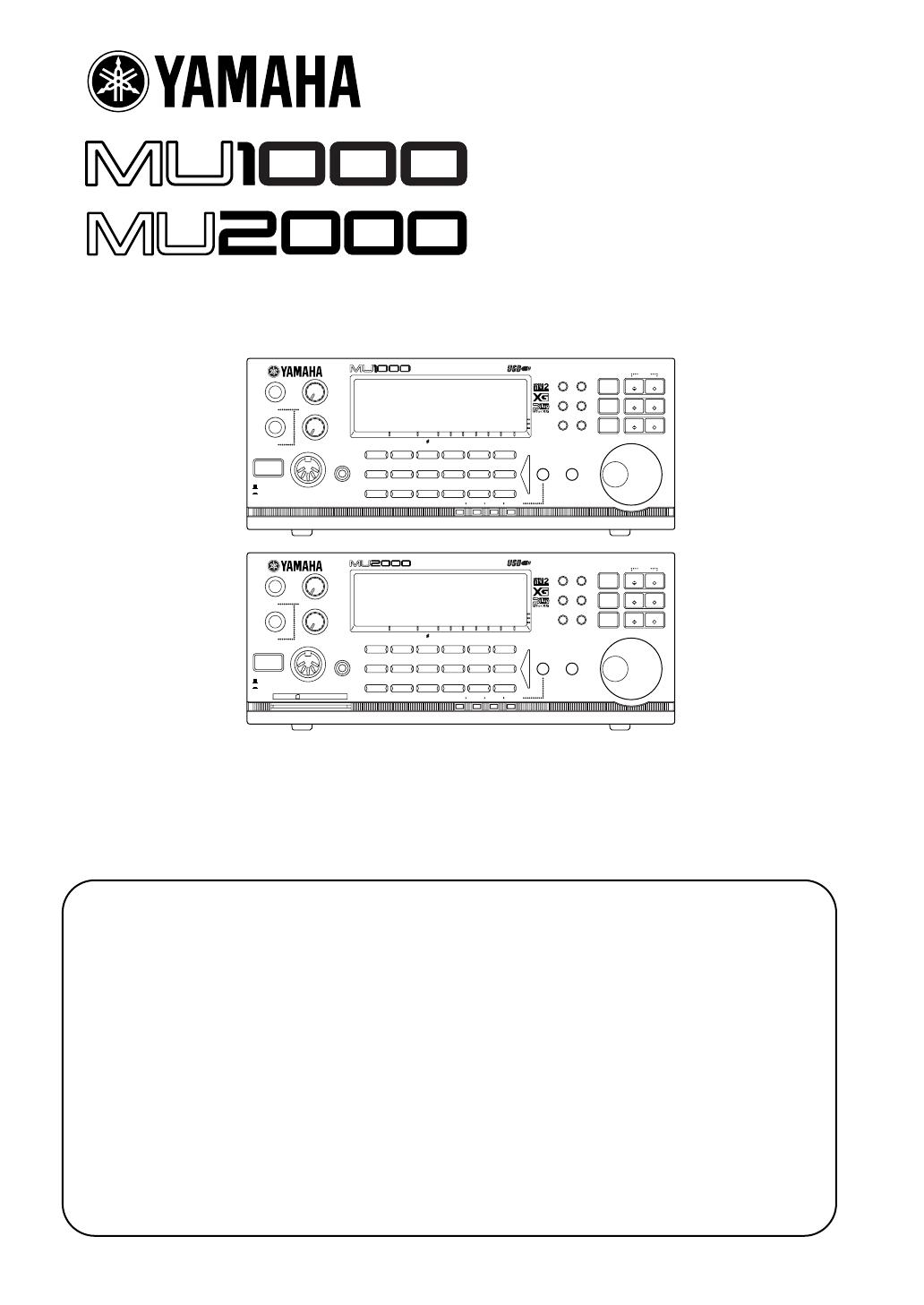 Yamaha Mu2000 Owners Manual