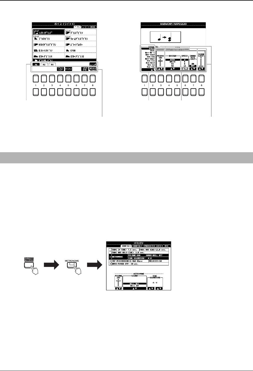 Yamaha PSR S670 取扱説明書 Psrs670 Ja Om B0