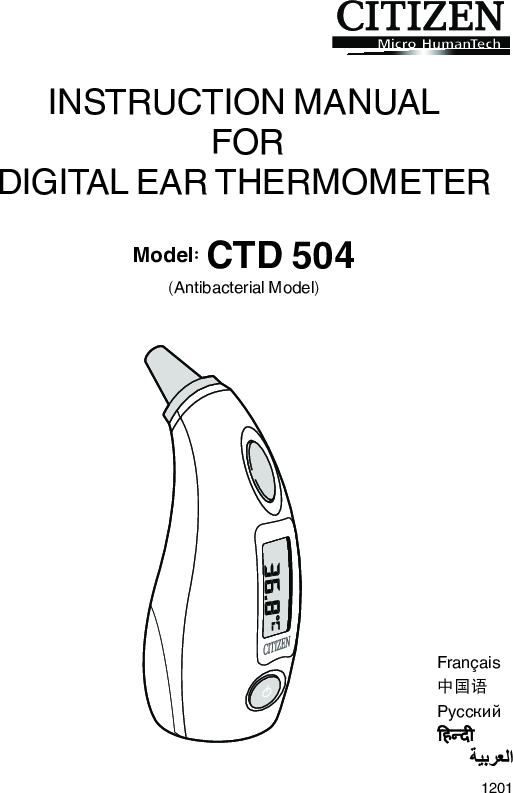 Citizen Ctd5041 000_CTD_504_2.indb User Manual Ec5db457