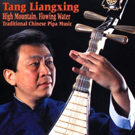 Tang Liangxing High Mountain, Flowing Water Traditional