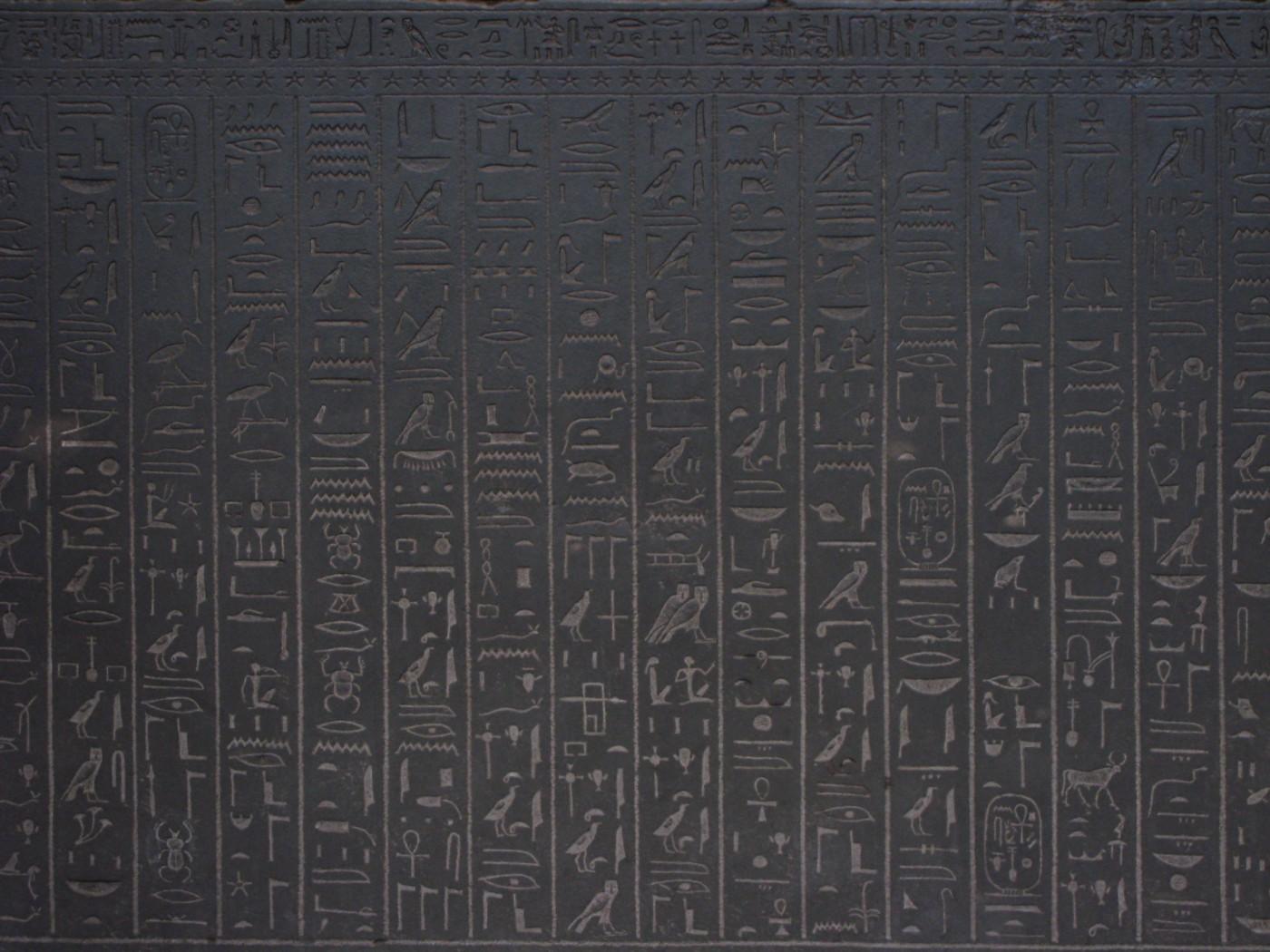 Koopman Wallpaper 1400x1050