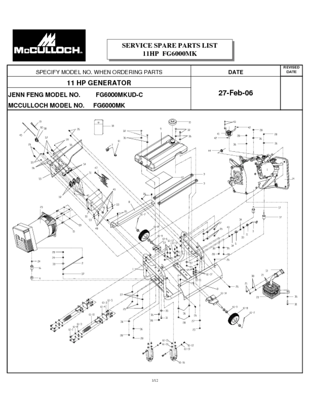 Ez Wiring Harness Seal Auto Electrical Diagram Related With