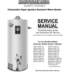 m1xr504t manuals m1xr504t manuals the bradford white flammable vapor ignition resistant water heater service manual  [ 990 x 1281 Pixel ]