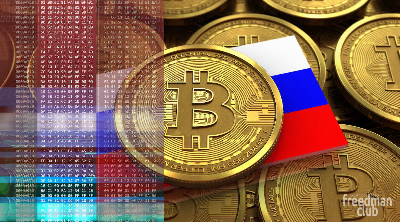 russiacrypto - Russia Denies Any Possibility to Ban Cryptocurrencies