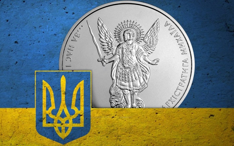 ukraine - Ukraine Could Launch a National Digital Currency