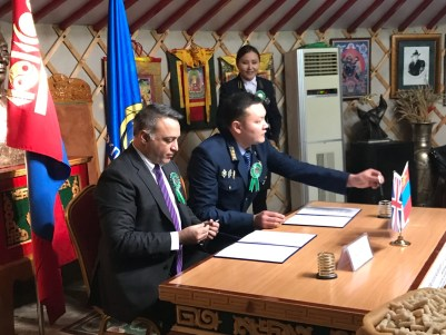C5752E8E AD6C 474B 9064 902F451B38C2 300x225 - London Blockchain Startup FarmaTrust Partners with Mongolian Government to Stop Fake Medicine