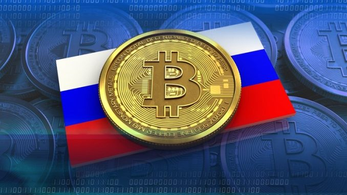 russia bank - Russian State Bank Will Open a Cryptocurrency Exchange in Europe