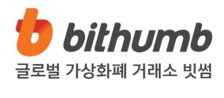 Bithumb 300x132 - Bithumb Wants to Issue a Cryptocurrency in Singapore – Bithumb Coin