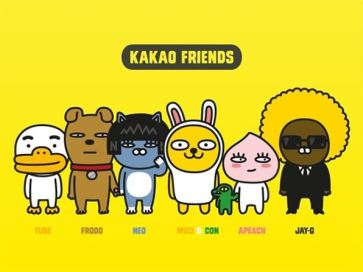 kakao3 300x225 - Kakao, South Korean Chat App, Ready to Launch a Blockchain Subsidiary
