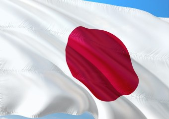 Japanese Flag Japan - Japanese Bank Ready to Develop a Blockchain Technology Service for 2020